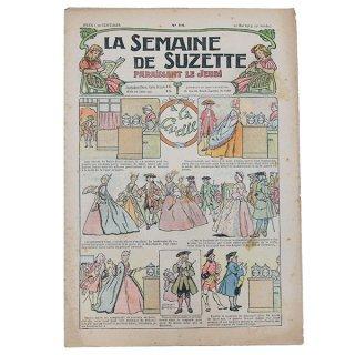 アンティーク フランス La Semaine de Suzette(アンティーク週間誌 B)