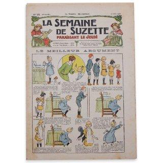 ビンテージ/アンティーク本 フランス La Semaine de Suzette(アンティーク週間誌 C)