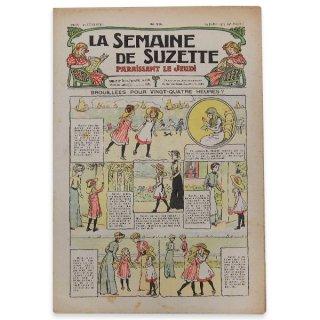 フランス輸入雑貨・ヴィンテージ・アンティーク フランス La Semaine de Suzette(アンティーク週間誌 D)