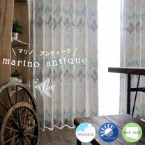 【 MARINE & PIER 】 自然がモチーフのデザイン遮光シリーズ <マリノ アンティーク>