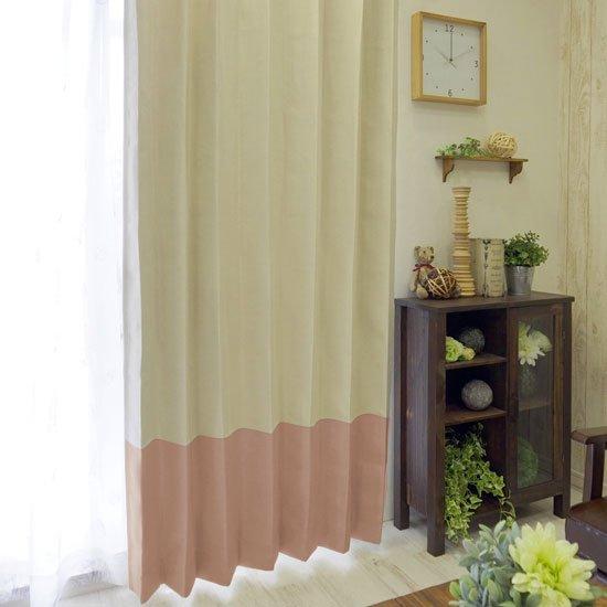 ドレープカーテン