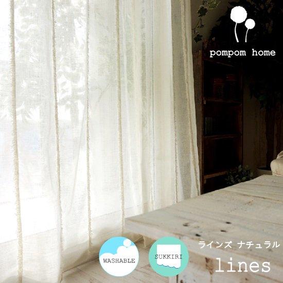 【pom pom home -ポムポムホーム-】裾ス...