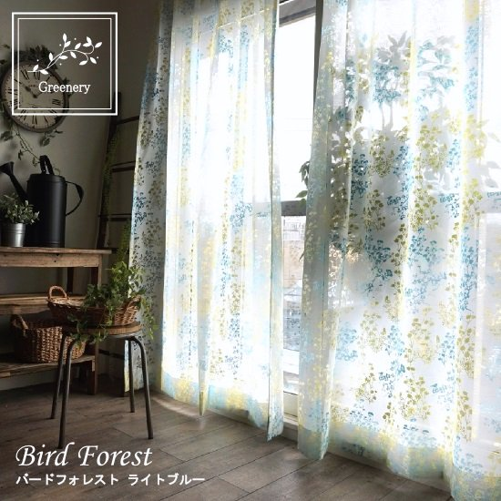 【 greenery -グリーナリー-】オパール...