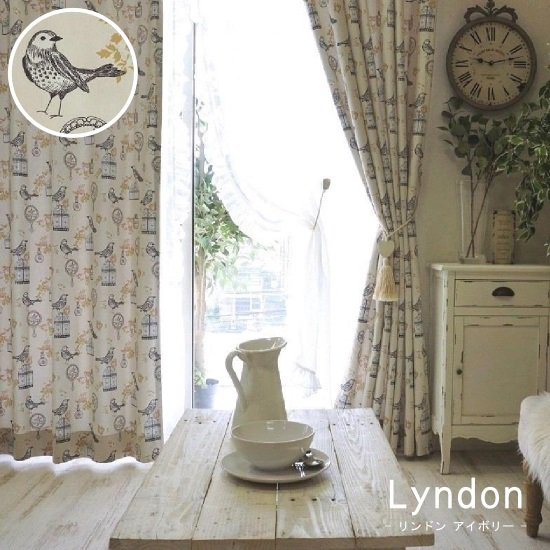 サイズ豊富な3級遮光の可愛い子供部屋カ...