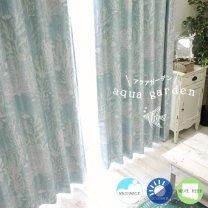 【 MARINE & PIER 】 自然がモチーフのデザイン2級遮光カーテンシリーズ <アクアガーデン>