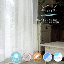 100サイズ 帝人フロンティア社とのコラボ商品「潮騒(R)」・通気性・遮熱効果32.6%・UVカット78.9% <sazanami - サザナミ>