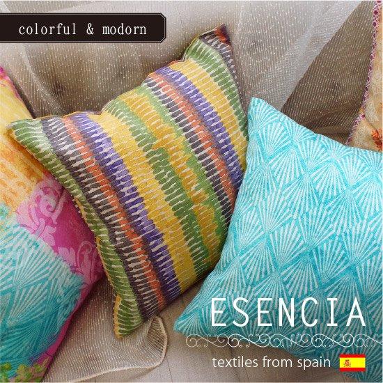 【ESENCIA】スペイン産生地を使用したおしゃれなクッションカバー 45×45cm <カラフル&モダン  デザイン>:1枚入り