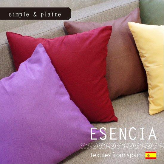 【ESENCIA】スペイン産生地を使用したおしゃれなクッションカバー 45×45cm <シンプル&プレーン デザイン>:1枚入り