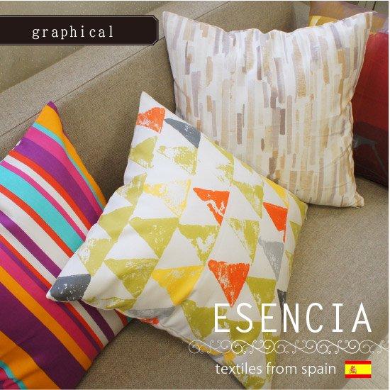 【ESENCIA】スペイン産生地を使用したおしゃれなクッションカバー 45×45cm <グラフィカル  デザイン>:1枚入り