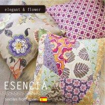 【ESENCIA】スペイン産生地を使用したおしゃれなクッションカバー 45×45cm <エレガント&フラワー  デザイン>:1枚入り
