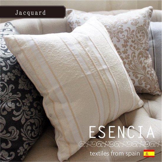 【ESENCIA】スペイン産生地を使用したおしゃれなクッションカバー 45×45cm <ジャガード  デザイン>:1枚入り