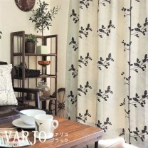 ●数量限定●北欧デザイン・激安・2級遮光カーテン <varjo - ヴァリョ ブラック>