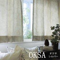 ●数量限定●100サイズ 遮光じゃない 激安非遮光カーテン <- oksa - オクサ シルバー>