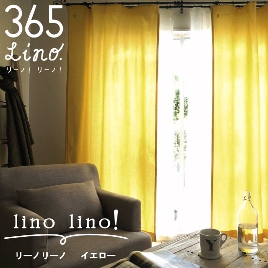 【365lino!】リネン100%使用 <linoli...