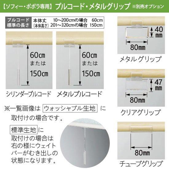 スタッフ専用:ニチベイRS用【プルコー...