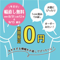 �����ƥ���Ĥ�ù������åȡ� 250��/1�� ��1��Υ����ƥ�2�礪��ꤹ�뤳�ȤϽ���ޤ���