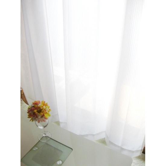 100サイズ 遮熱・遮像・UVカットカットレースカーテン <エアリーフ ナチュラルストライプ >