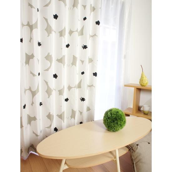 <北欧調>100サイズ・遮光2級・北欧デザインカーテン <テュット ベージュ>