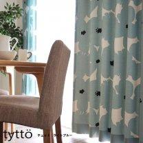 <北欧調>100サイズ・遮光2級・北欧デザインカーテン <テュット ライトブルー>