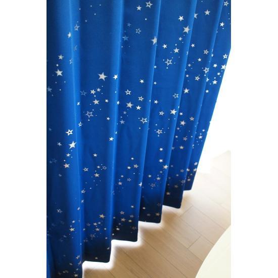 箔プリントの星柄が可愛い!1級遮光の子供部屋カーテン 【ミルキーウェイ】