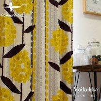 【北欧VINTAGE】2級遮光・形状記憶付きカーテン <VOIKUKKA - ヴォイクッカ イエロー>