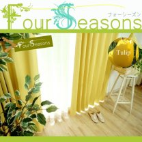 -Four Seasons- 100サイズ・43色から選ぶ1級遮光カーテン <フォーシーズン チューリップ>