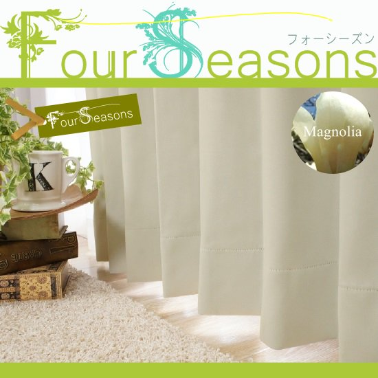 -Four Seasons- 100����������������������1��׸������ƥ󡡡�ե����������󡡥ޥ��Υꥢ��