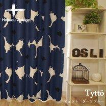 【北欧VINTAGE】 100サイズ・遮光2級・北欧デザインカーテン <テュット ダークブルー>