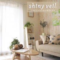 100����������ͤ��ü����ݻ��ѡ��θ�������UV���åȡ��ɱꡦ��Ǯ�졼�� ��shiny veil-���㥤�ˡ��١��롡�ۥ磻�ȡ�
