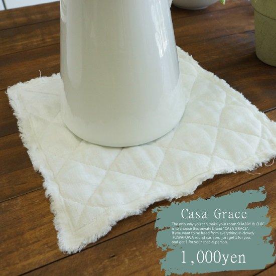【CASA GRACE】フレンチリネン:100%使用のシャビー&シック 鍋敷き <カーサグレース エクリュ> No:1