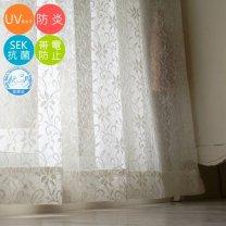 100サイズ 抗菌・防臭・防炎・アトピー協会推奨の高級質感ミラーレースカーテン <リング ホワイト>