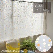 �ɿ塦�ɥ��ӡ������Ἴ�ѥ��ե������ƥ� ��waterproof cafe curtain ����������?�䡡��:3������