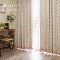 【ボトムアクセントシリーズ】100サイズ・遮光2級・裾のデザインが可愛い遮光カーテン <branche  - ブランシュ ナチュラル>※シェード不可