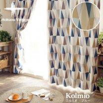 【北欧VINTAGE】 100サイズ・遮光2級・北欧デザインカーテン <コルミオ ブルー>