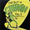 V.A. / Best Of Gherkin Vol. 1