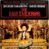 Ryuichi Sakamoto The Last Emperor