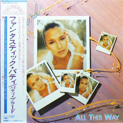 PATTY BRARD - All This Way