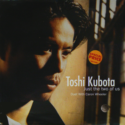 TOSHI KUBOTA - Just The Two Of Us [Duet With CARON WHEELER]