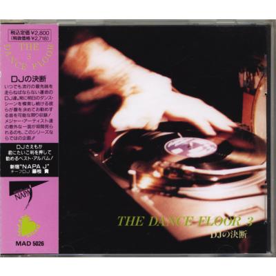 V.A. / THE DANCE FLOOR 3 -DJの決断-