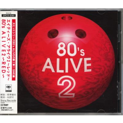 V.A. / 80's ALIVE ~RED~