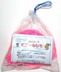 ビニールひも(細)ピンク25