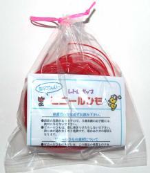 ビニールひも(細)赤25