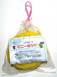 ビニールひも黄色(細)25
