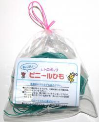 ビニールひも緑色(細)25