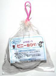 ビニールひも白色(細)25