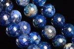 【鑑別済み】初入荷!☆紺青色☆マダガスカル産デュモルチェライトインクォーツビーズ連約6mm