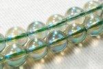 グリーンブルーオーロラ水晶丸玉ビーズ6mm