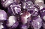 【1本あたり800円!】☆完璧なファントム☆紫も綺麗☆別名ケープアメジスト☆シェブロンアメジストブレスレット詰め合わせセット(10mm前後5本入り)-31