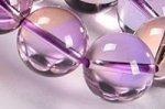 大量入荷!★最高級グレード★【自分のポテンシャルを最大化する石】【淡いバイカラーが美しい】【透明度抜群】極上品質アメトリンブレスレット11mm-93