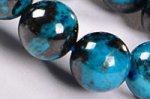 【まるで地球!】【大地との繋がりを強化する石】◎ディープブルー◎グリース産高品質クリソコラブレスレット約8.5mm-59